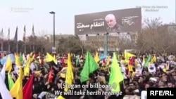 Funerarii naționale în Iran pentru generalul Soleimani, 5 ianuarie 2020.