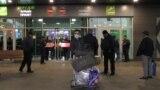 Фурудгоҳи Душанбе