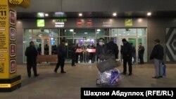 Тажикстан- Дүйшөмбүнүн эл аралык аэропорту.
