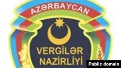Logo of Azerbaijani Tax Ministry