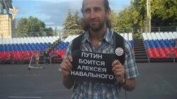 Ульяновск. Алексей Данилов, предприниматель