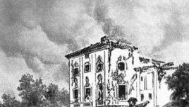 Революция в Италии 1848-49 гг. Гарибальдийцы против  французских войск. Согласно теории Голдстоуна, революцию начинают низшие слои элиты, которые стремятся к перераспределению ресурсов и увлекают за собой народ. www.cultinfo.ru