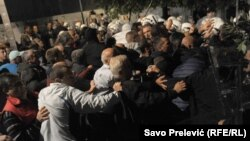 Podgorica: Policija spriječila novo protestno okupljanje