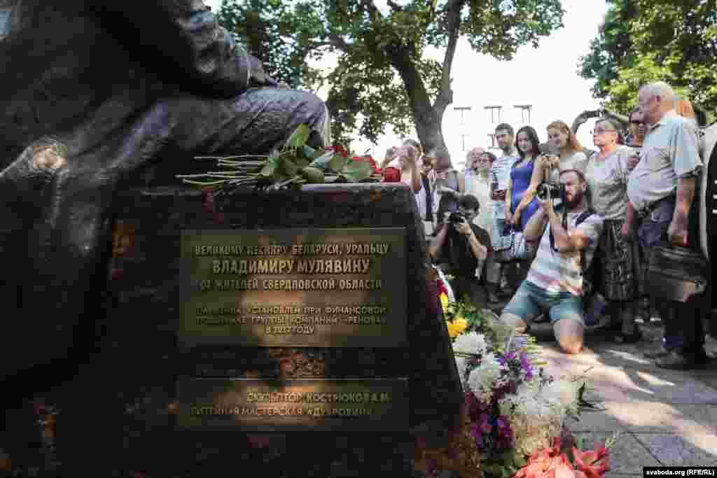 Аўтар помніка — беларус АляксандарКаструкоў. Ён жа стварыў надмагільны помнікаМулявінуі барэльеф на доме, дзе Мулявін жыў у апошнія гады.