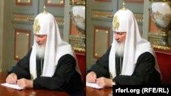 Патриархның сәгать күренә һәм сәгать күренми торган фотолары