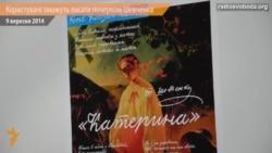 Cтворили шрифт, ідентичний почерку Тараса Шевченка