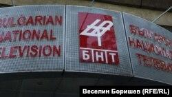 СЕМ още не е разрешил кризата в БНР и ще трябва да се занимава и с БНТ