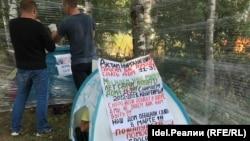 Палаточный протест