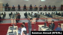 The data entry center of the Independent Election Commission in Kabul