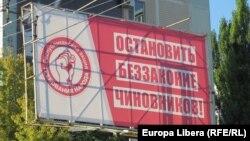 Publicitate electorală la Tiraspol