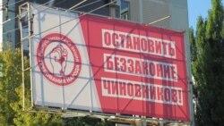 Promisiunile electorale și alegătorii transnistreni