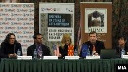 """Презентација на Регионалниот извештај за антикорупција """"Проценка на корупцијата и антикорупцијата во Југоисточна Европа""""."""