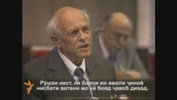 Шавҳари ман -- Андрей Сахаров