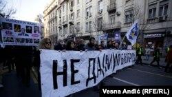"""Protest Inicijative """"Ne davimo Beograd"""" u ferbuaru 2017."""