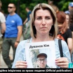 Олена Дуванова