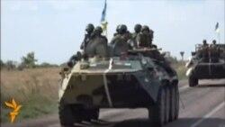 Украина әскері Донецкіге таяды