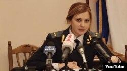 Генеральный прокурор Крыма Наталья Поклонская.