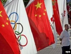 Çində Olimpiya Oyunları, 18 iyun 2008