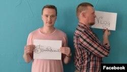 Тамбовские журналисты Александр Смолеев и Сергей Степанов