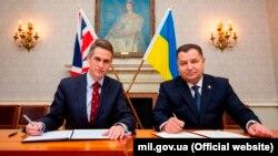 Встреча министра обороны Украины Степана Полторака и Государственного секретаря по вопросам обороны Великобритании Гэвина Уильямсона, 21 ноября 2018 года