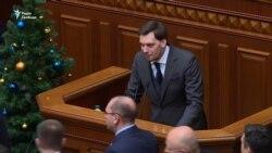 Гончарук про відставку: чекаю на «політичне рішення» Зеленського – відео
