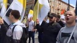 Марш националистов в поддержку Дёмушкина