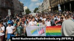 According to reports, around 1,000 participants took part in the March of Equality in Kyiv on June 12.