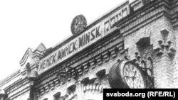 Фота з кнігі: Lithuanian Jewish Culture (Baltos lankos: Vilnius 2010).