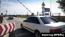 Адмінкордон із Кримом
