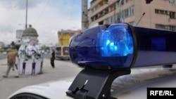 Policija, Sarajevo, fotoarhiv