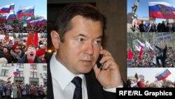 Постійний гість круглих столів «Українського вибору» та радник президента Росії Сергій Глазьев