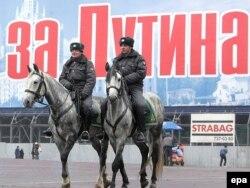 """Предвыборная агитация """"Единой России"""". Москва, 2007 год"""