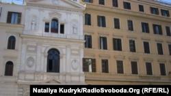 Церква святих Сергія і Вакха та патріарший дім у Римі