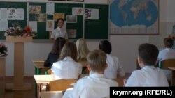 Первый урок о культуре России в украинской гимназии г. Симферополя