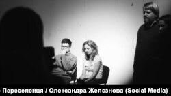 Спектакль «Полон» (фото: Олександра Желєзнова)