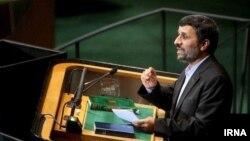 Иранскиот лидер Махмуд Ахмадинеџад при обраќањето во ОН