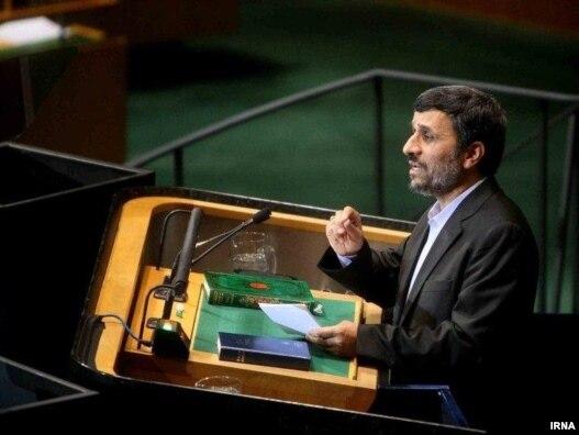 محمود احمدینژاد در سازمان ملل