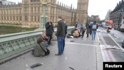 Лондондогу теракт