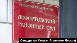 The court in Moscowis expected to decide on Kuranov's pretrial restriction measures.