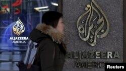 """""""Al Jazeeranyň"""" amerikadaky edarasy, Nýu Ýork"""