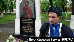 Казак на открытии памятника погибшим в гражданской войне в станице Архонская, Северная Осетия, 5 мая 2019 года