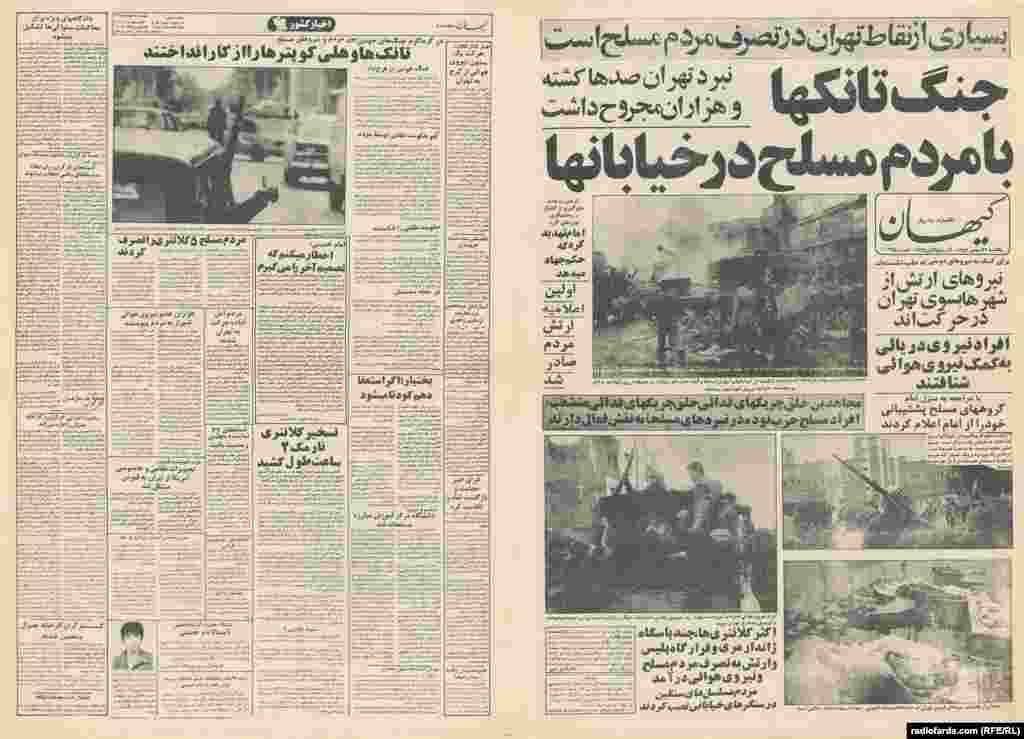 "The front page of the ""Kayhan"" newspaper on February 11, 1979, dedicated to Iran's revolution."