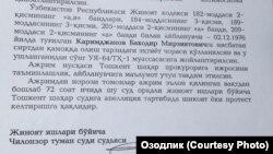 """Bahodir Karimjonov - """"Baho Shakar"""" jinoyat kodeksining bir nechta moddasi bilan ayblanmoqda."""