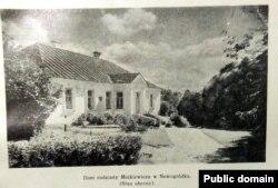 Сядзіба Міцкевічаў у Наваградку (фота сярэдзіны 30-х гг.)