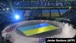 Українська збірна на зимових Олімпійських іграх у Пхьончхані