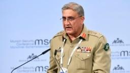 FILE: General Qamar Javed Bajwa