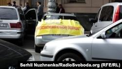Ілюстраційне фото: під час одного з протестів «євробляхерів», які вимагали дозволити їм безкарно користуватися ввезеними з порушеннями автами