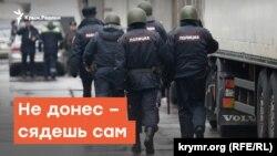 Россия угрожает крымчанам: не донес - сядешь сам | Радио Крым.Реалии