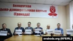 Засідання оргкомітету проведення «Маршу розсерджених білорусів». Мінськ, 23 січня 2017 року