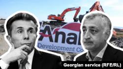 В благие намерения властей мало кто верит после вчерашних заявлений Мамуки Хазарадзе о своем разговоре с Бидзиной Иванишвили о перспективах строительства порта
